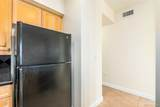 2500 Cherry Creek South Drive - Photo 11