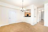 2500 Cherry Creek South Drive - Photo 7