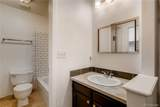 8378 Upham Way - Photo 15
