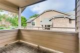 8378 Upham Way - Photo 20