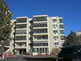 13931 Marina Drive - Photo 1