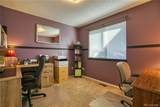 9648 Humboldt Street - Photo 13