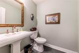 2061 Xenia Way - Photo 17