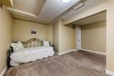 2061 Xenia Way - Photo 32