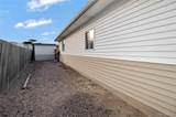 1508 Edmunds Street - Photo 21