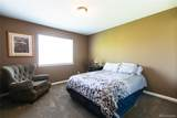 2070 Manitou Court - Photo 14