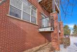 5401 Park Terrace Avenue - Photo 19