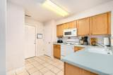 1397 112th Avenue - Photo 8