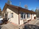 495 Granite Drive - Photo 1