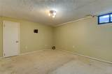 7296 Pierce Court - Photo 27