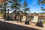 9303 Clydesdale Road - Photo 4