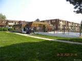 10211 Ura Lane - Photo 16