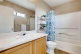 5207 Kittredge Street - Photo 17