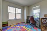 12889 Clearview Street - Photo 16