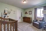 12889 Clearview Street - Photo 25