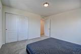 12889 Clearview Street - Photo 31