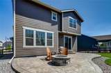 12889 Clearview Street - Photo 37