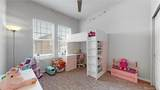 14147 88th Place - Photo 22