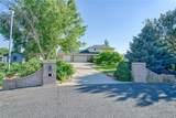 405 Garden Court - Photo 1