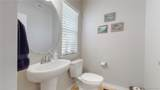 3057 County Fair Lane - Photo 14
