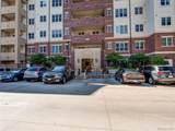 2200 University Boulevard - Photo 12