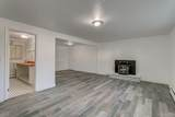 7077 Lafayette Way - Photo 25