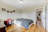 5737 Virginia Avenue - Photo 22
