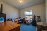 3201 Blair Road - Photo 14
