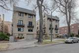 960 Sherman Street - Photo 1