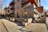 360 Lafayette Street - Photo 3