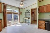 600 Willow Drive - Photo 29