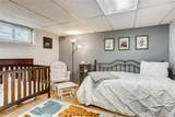4025 Lincoln Street - Photo 22