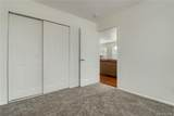 19154 57th Place - Photo 18