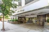 1625 Larimer Street - Photo 1