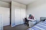 480 Fremont Place - Photo 23
