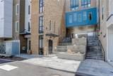 480 Fremont Place - Photo 39