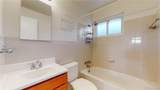 3609 Forest Street - Photo 17