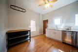 1748 36th Avenue - Photo 8