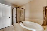 9280 Viaggio Way - Photo 20