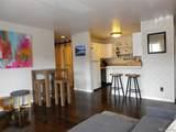 540 Ore House Plaza - Photo 3