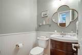 7452 Forest Court - Photo 14