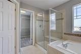 20933 Ithaca Place - Photo 25