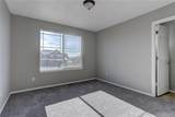 20933 Ithaca Place - Photo 27
