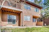 540 Forest Street - Photo 16