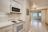 5731 Ithaca Place - Photo 12