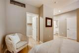 2958 Syracuse Street - Photo 15