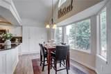 3245 White Oak Lane - Photo 11