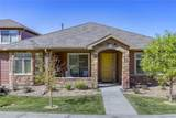 8559 Gold Peak Drive - Photo 4
