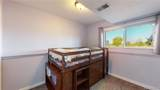 8561 Willows Place - Photo 29