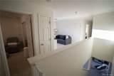 924 Birchdale Court - Photo 17